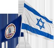 va-israel-flags
